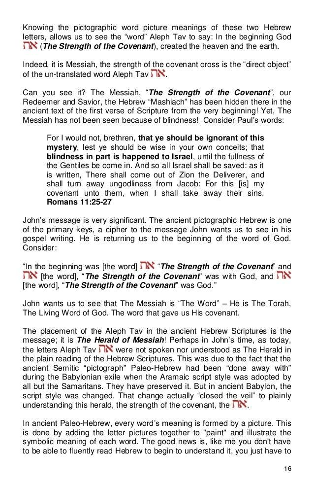 Aleph tav-study-book-word-format