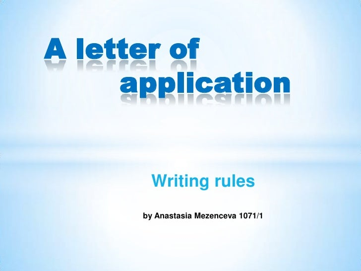 A letter of         application<br />Writing rules <br />by Anastasia Mezenceva 1071/1<br />