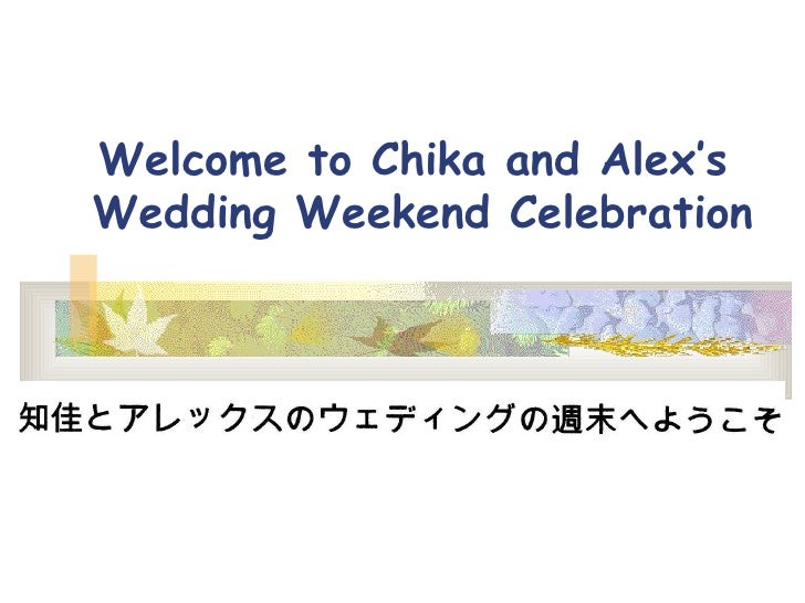 Welcome to Chika and Alex's  Wedding Weekend Celebration