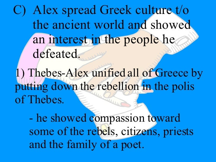 alexander the great  b map of alex s empire 5