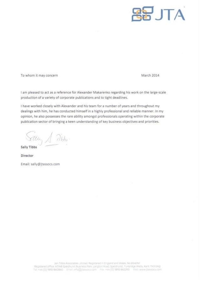 JTA recommendation for Alexander Makarenko