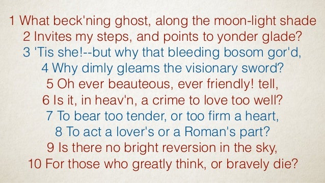 An essay on man epistle 1 translation