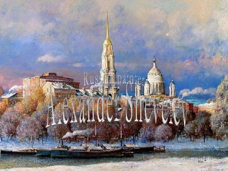 Alexander Shevelev Russian painter