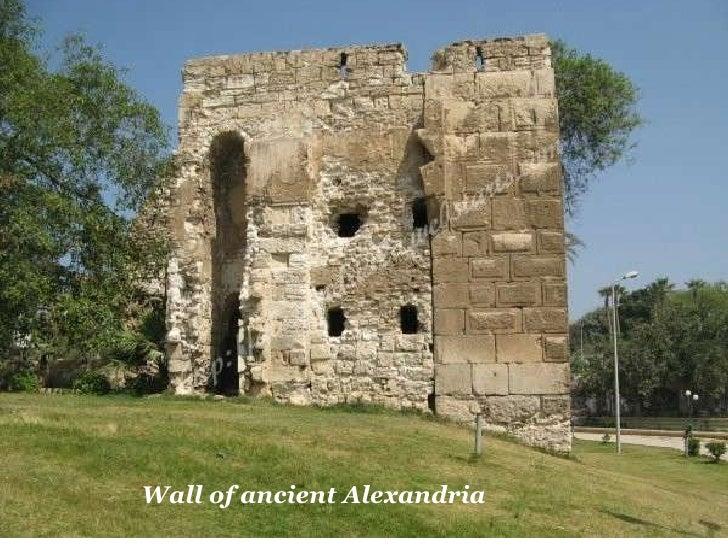 Wall of ancient Alexandria