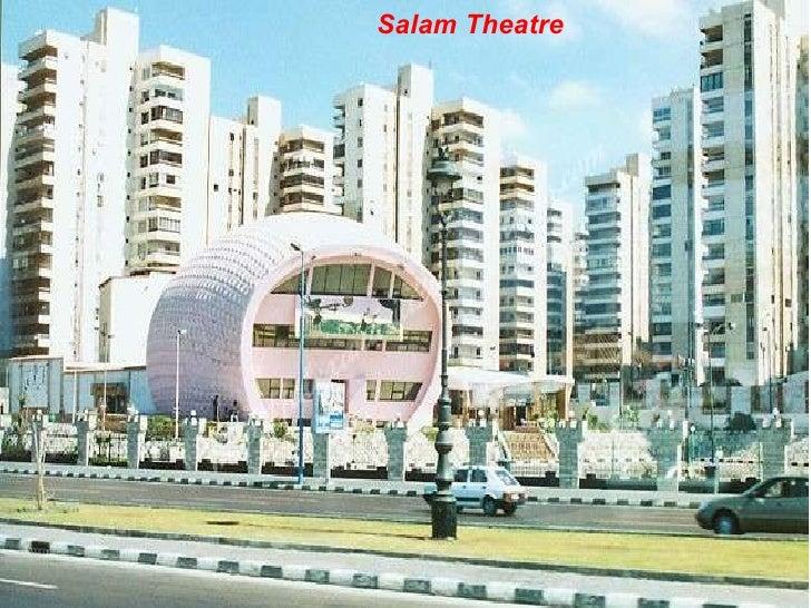 Salam Theatre