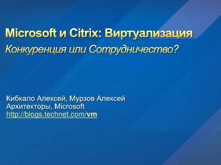 http://blogs.technet.com/vm