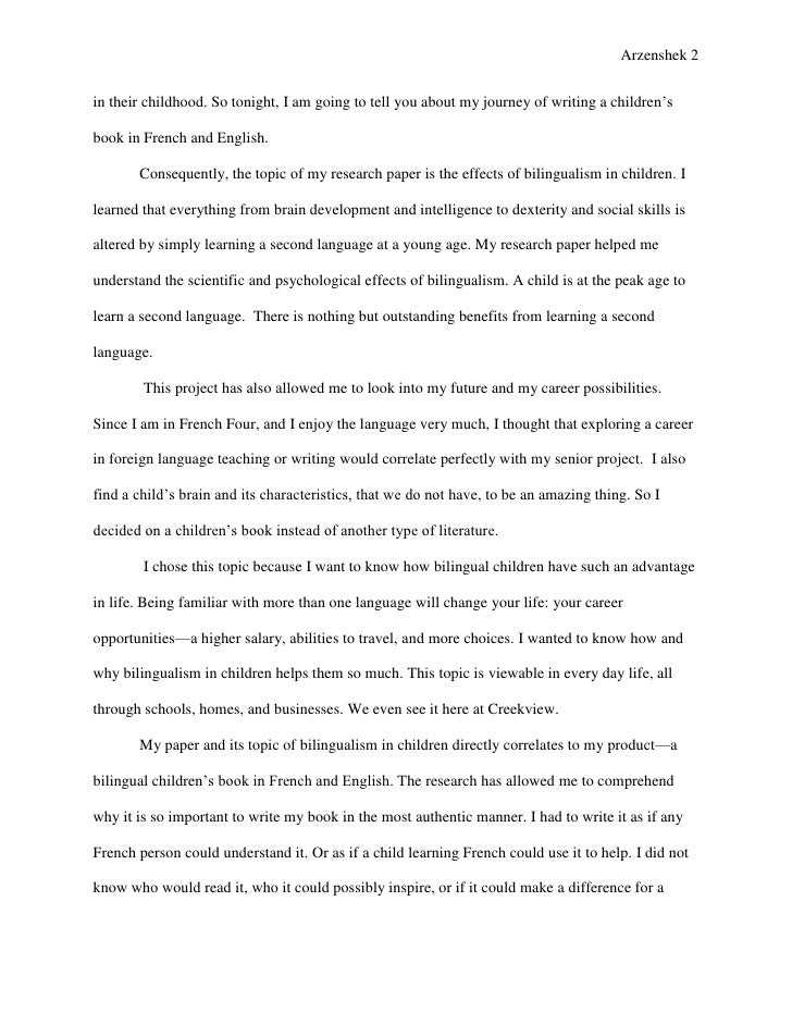 alex a stand and deliver essay