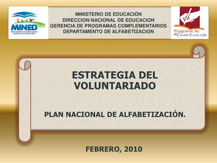 MINISTERIO DE EDUCACIÓN<br />DIRECCION NACIONAL DE EDUCACION<br />GERENCIA DE PROGRAMAS COMPLEMENTARIOS<br />DEPARTAMENTO ...