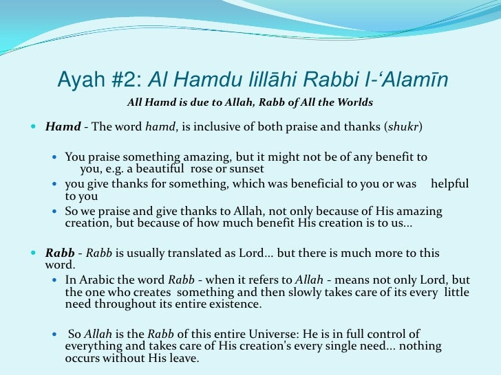 surat al fatiha