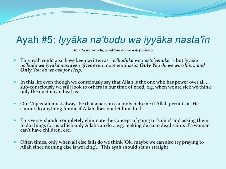 iyyaka na'budu wa iyyaka nastaeen benefits