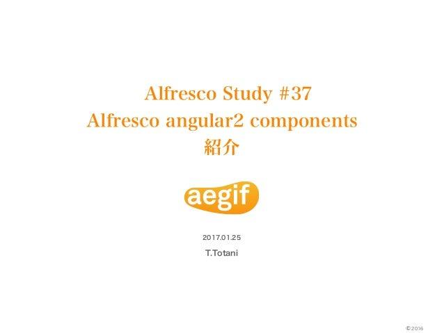 see https://github.com/Alfresco/alfresco-ng2-components/blob/master/INTRODUCTION.md