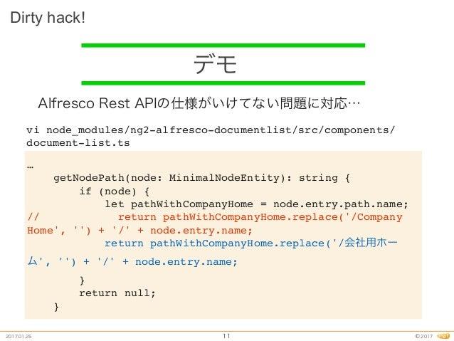 2/2 … myCustomAction1(event) { alert('Custom document action for ' + event.value.entry.name); } sendComment(event) { var c...