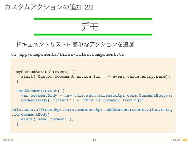 Alfresco study37 alfresco_ng2_components