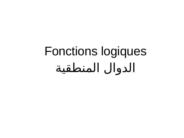 Alg bre de boole ionction logique p2 for Fonction logique