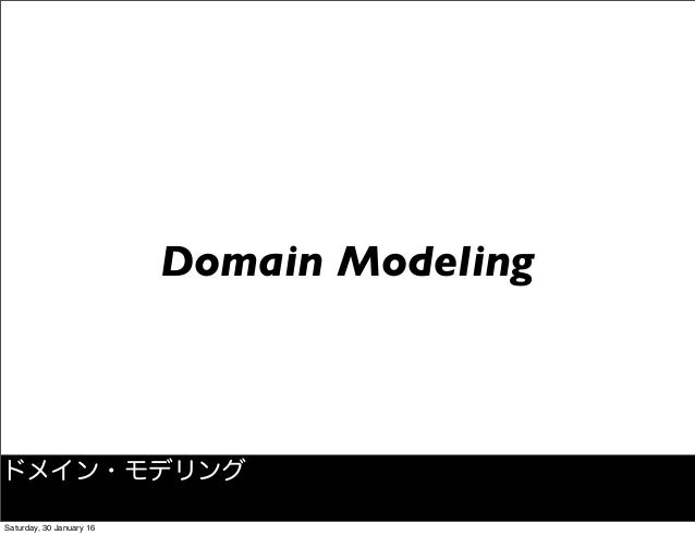 Functional and Algebraic Domain Modeling Slide 2