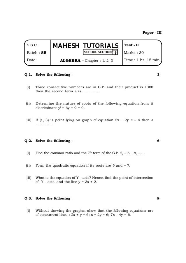 ssc algebra paper 2012 Read and download ssc question paper 2012 1st july free ebooks in pdf format - cognos training manuals clinical documentation improvement achieving.