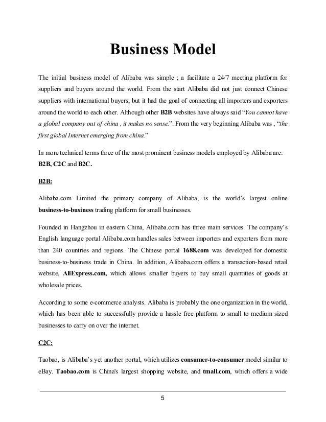 Alibaba ipo case study pdf