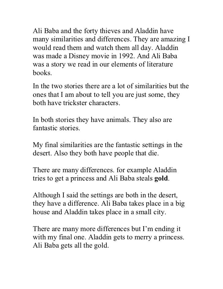 Ali baba and the forty thieves and aladdin have many similarities and ali baba and the forty thieves and aladdin havemany similarities and differences ccuart Images