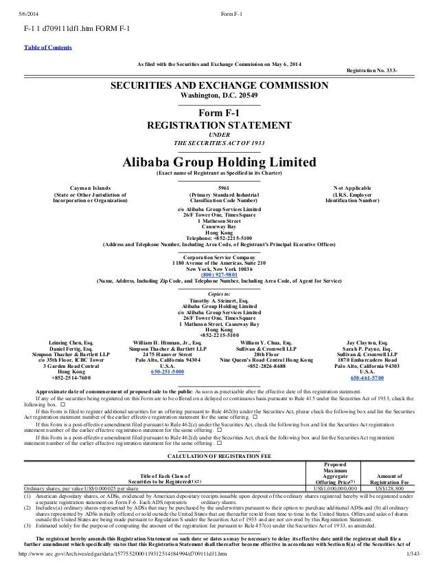 Alibaba IPO Filing (Form F1 5/6/2014)