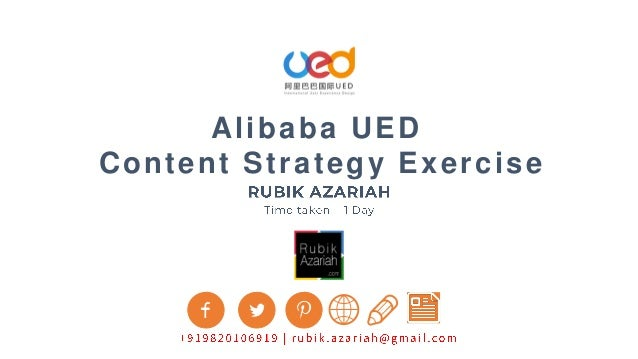Alibaba UED Content Strategy Exercise