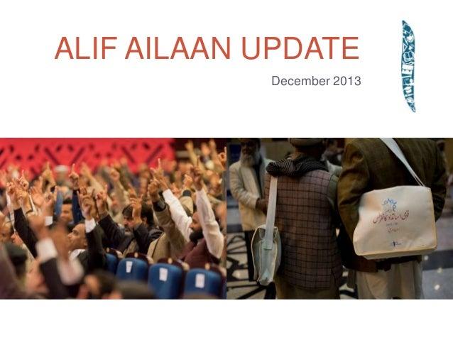 ALIF AILAAN UPDATE December 2013