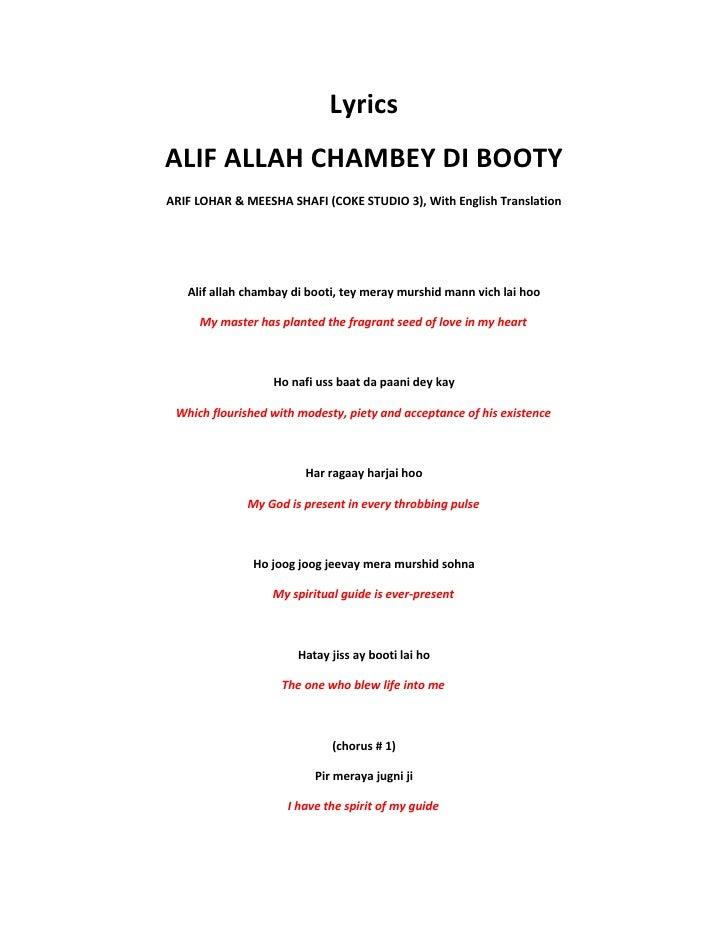 Lyrics ALIF ALLAH CHAMBEY DI BOOTY ARIF LOHAR & MEESHA SHAFI (COKE STUDIO 3), With English Translation        Alif allah c...