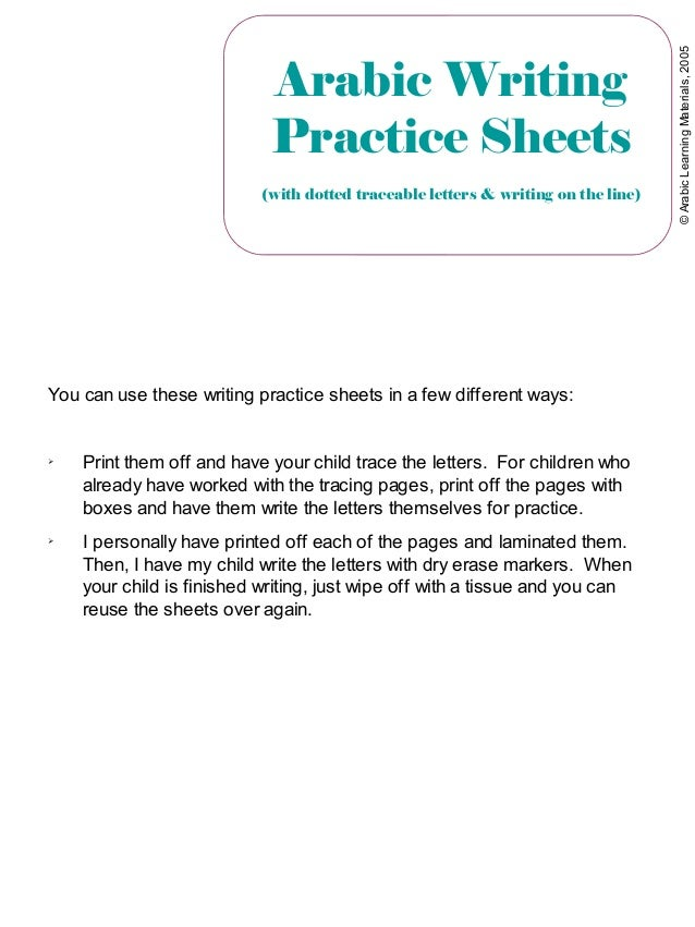 arabiclearningmaterials2005 arabic writing practice sheets with dotted traceable letters writing on