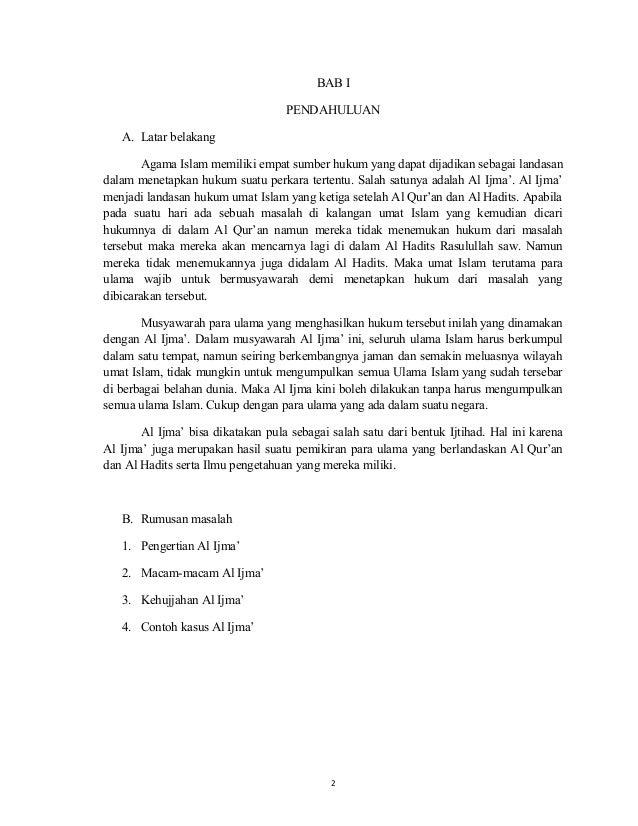 Al Ijma Sumber Hukum Islam