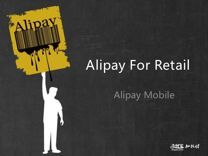 Alipay For Retail    Alipay Mobile