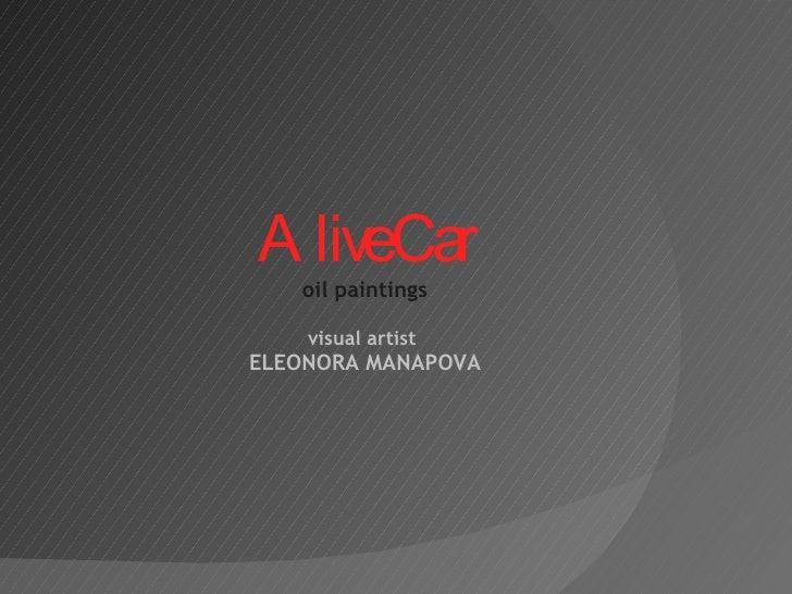 Alive Car oil paintings visual artist  ELEONORA MANAPOVA