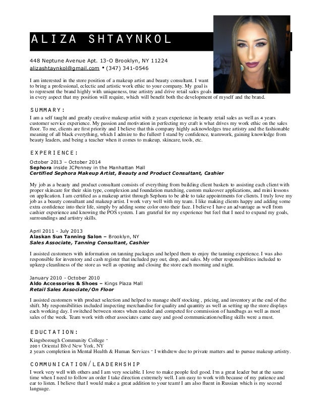show example of a resume
