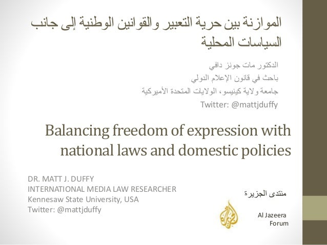 Balancing freedom of expression with national laws and domestic policies DR. MATT J. DUFFY INTERNATIONAL MEDIA LAW RESEARC...