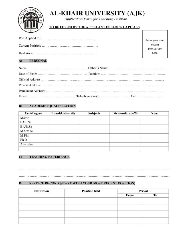 Alkhair application form for teaching position al khair university ajk application form for teaching position to be filled by thecheapjerseys Image collections