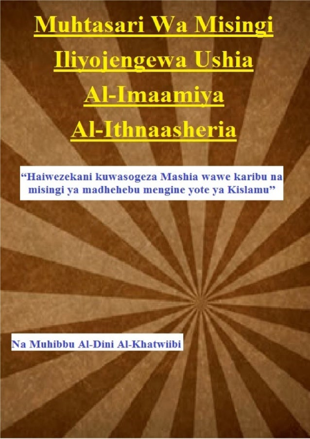 """1Muhtasari Wa Misingi Iliyojengewa Ushia Al-Imaamiya Al-Ithnaasheria""""Haiwezekani kuwasogeza Mashia wawe karibu na misingi ..."""