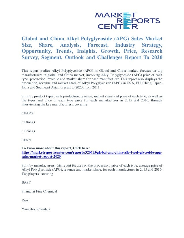 global and china alkyl polyglycoside industry Tag: global alkyl polyglycoside (apg) industry 2018 global alkyl polyglycoside (apg) market 2018 key vendors  china mobile and.