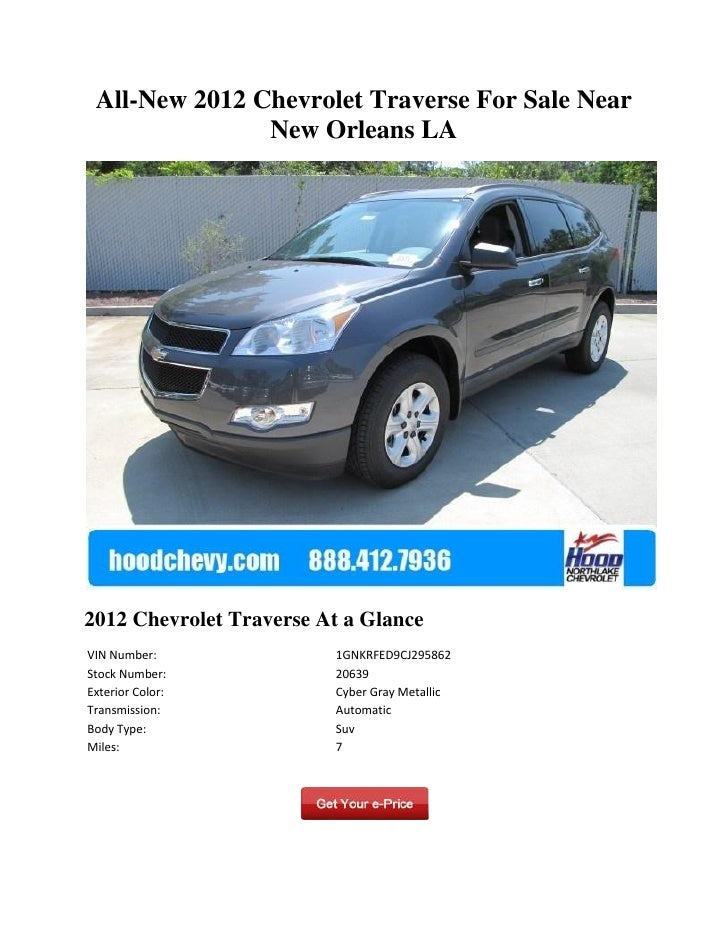 veh orleans la rich chevrolet new of lt sonic motors auto in