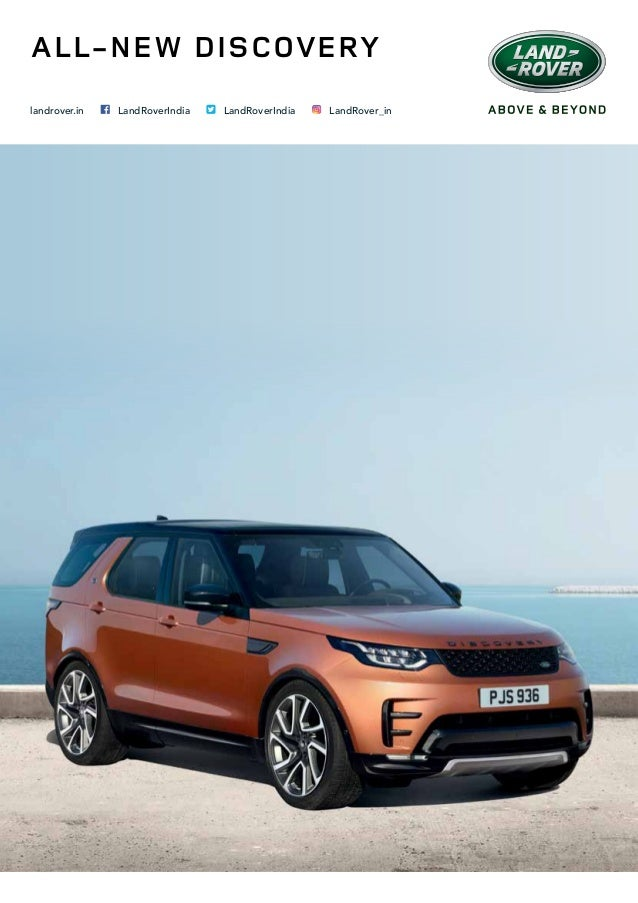 landrover.in LandRoverIndia LandRoverIndia LandRover_in ALL-NEW DISCOVERY