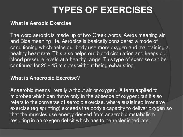 aerobic literally means