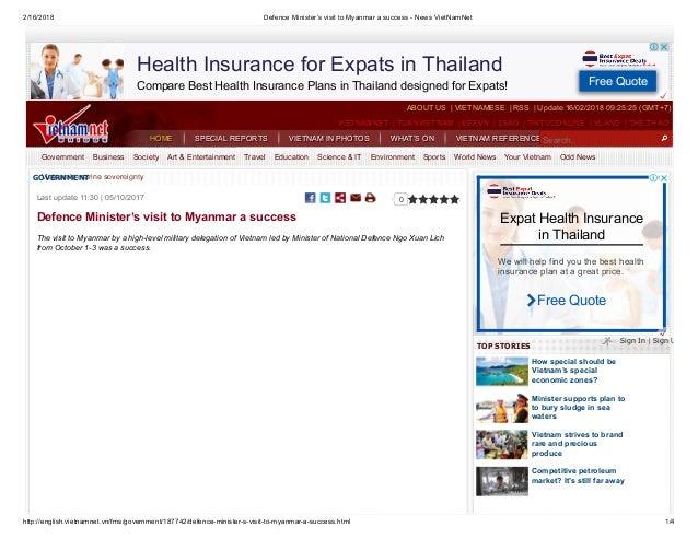 ALL ABOUT NEWLY MYtel TELCOM FILM MYANMAR