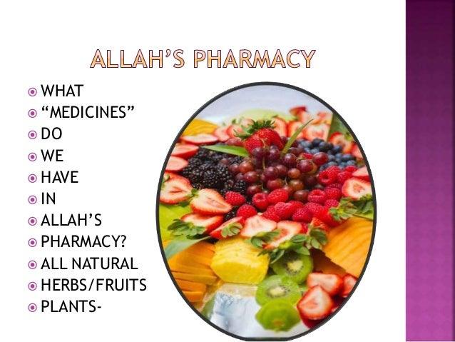 Allah's Pharmacy | Info Sehat Prabu