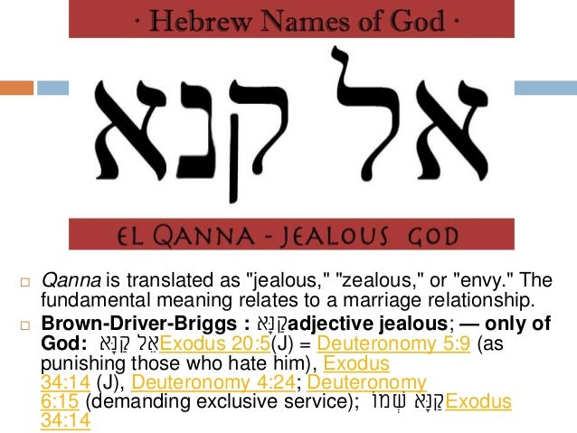 God Jealousy is different with human jealousy