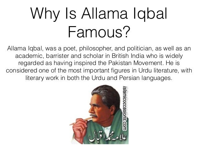 allama mohammad iqbal was born on Genealogy for allama muhammad iqbal (1877 - 1938) family tree on geni, with over 175 million profiles of ancestors and living relatives.