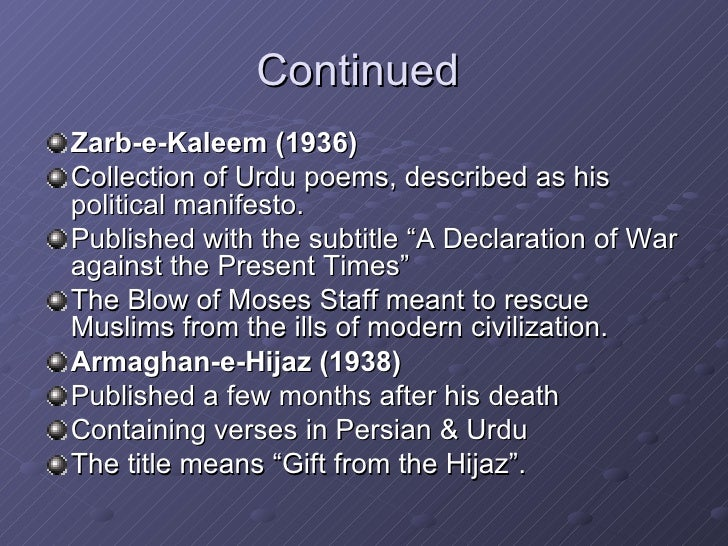 allama iqbal and the concept of Khudi is a concept that allama dr muhammad iqbal mainly unleashed in his book baal e jibreel and zarb-e-kaleem, which remains our favourite compilations.