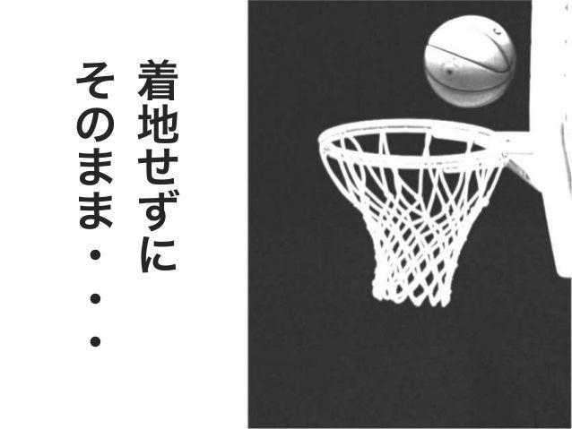 by:Finizio この 作品 は クリエイティブ・コモンズ 表示 - 改変禁止 2.1 日本 ライセンスの下に提供されています http://creativecommons.org/licenses/by-nd/2.1/jp/ リ ン グ ...