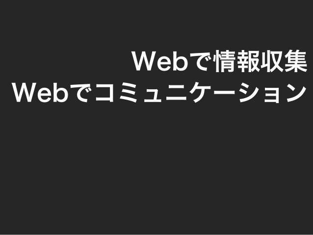 最後までご覧いただいて、誠にありがとうございました Webに関するご相談・お問い合わせをお待ちしています 株式会社アリウープ http://www.alleyoop.co.jp/ info@alleyoop.co.jp 06-6948-8016