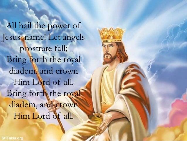 hail power jesus