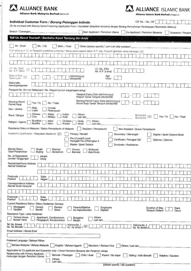 Bank Application Form