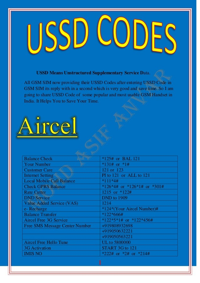ussd code of indian sim by mohdasif anvar