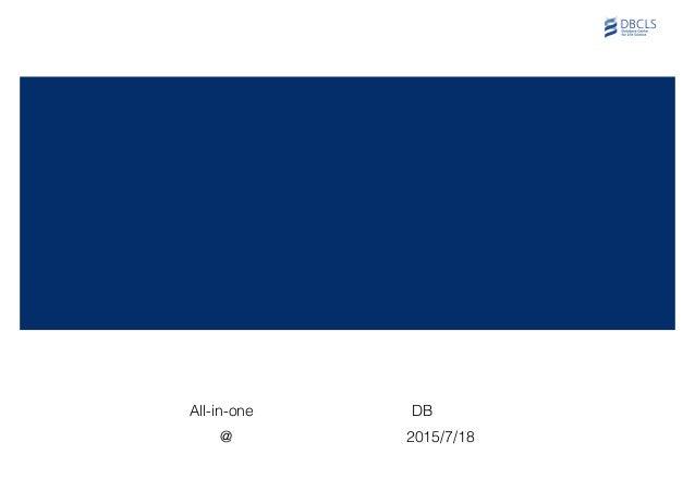 セマンティックウェブ技術を活用した 生命科学データ利用環境の紹介 川島秀一 初めての All-in-one 合同講習会∼生命科学DB・ツールの使い方∼ @大阪大学中之島センター 2015/7/18