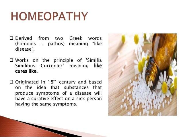 Allopathy Vs Homeopathy Vs Ayurveda